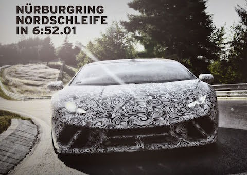 Huracan Performante Nurburgring Record